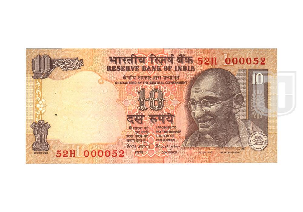 Rupees | 10-52 | O