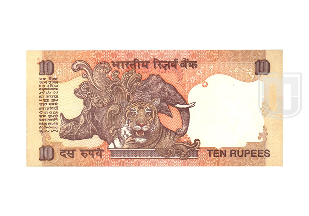 Rupees | 10-53 | R