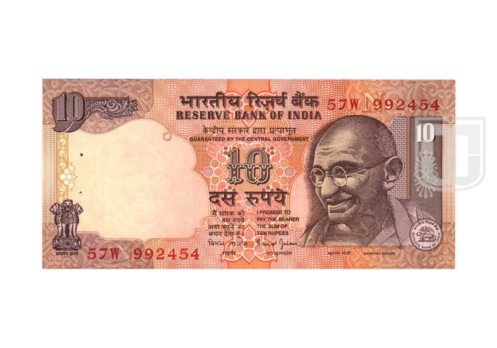 Rupees | 10-54 | O