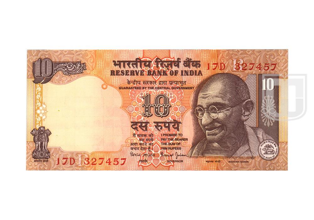 Rupees | 10-57 | O