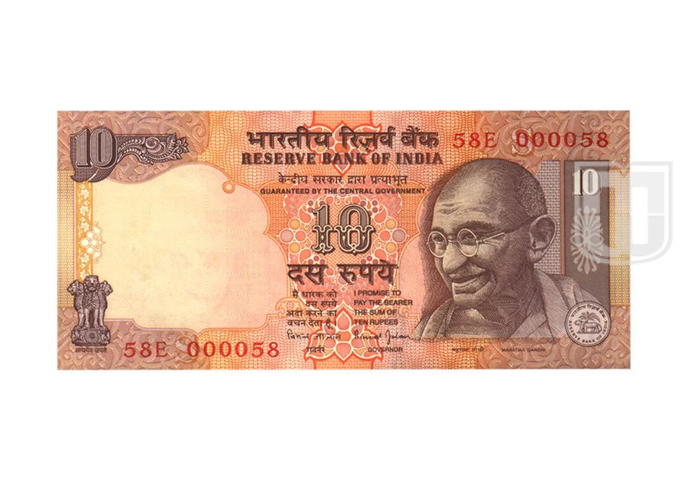 Rupees | 10-58 | O