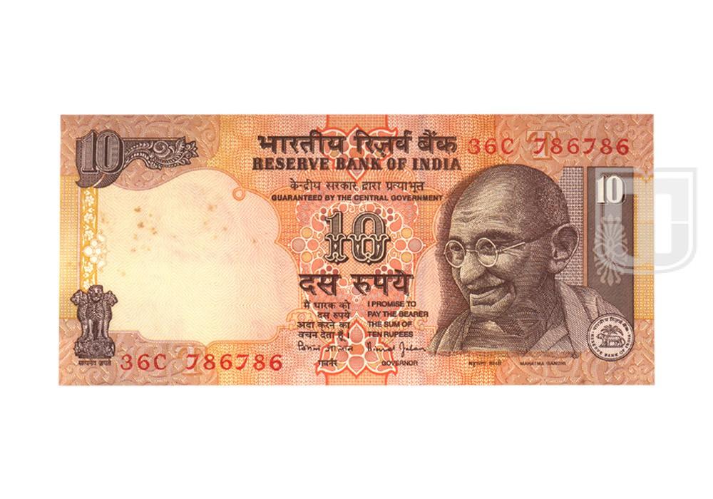 Rupees | 10-59 | O