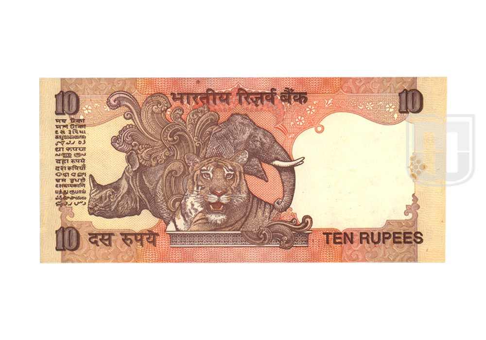 Rupees | 10-60 | R