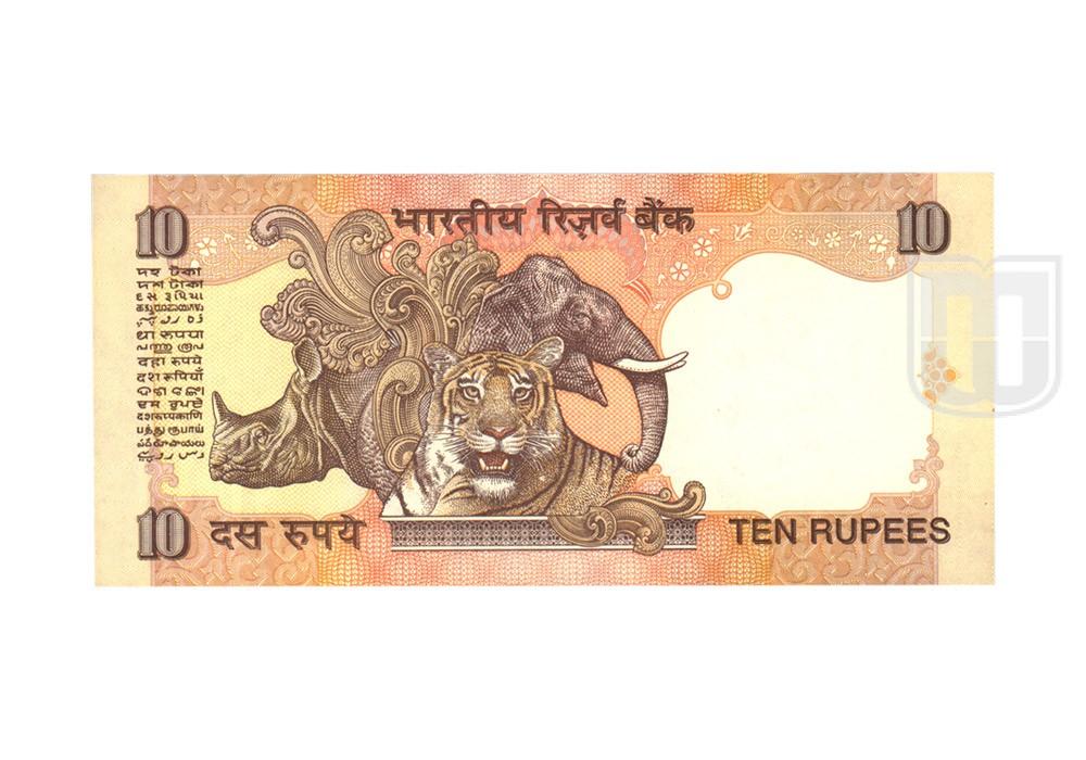 Rupees | 10-61 | R