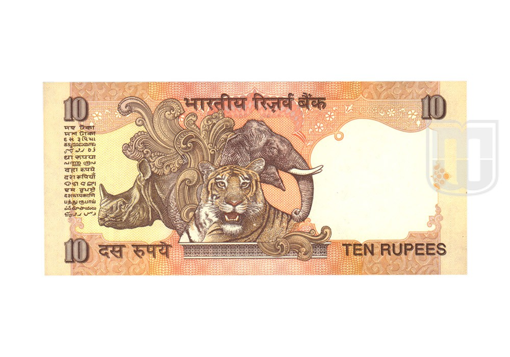 Rupees | 10-62 | R