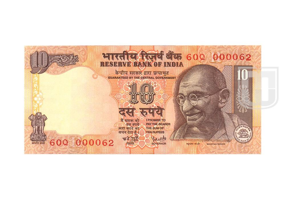 Rupees | 10-62 | O
