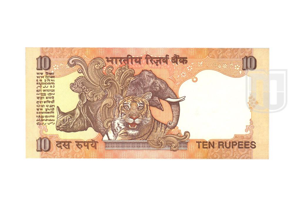 Rupees | 10-63 | R