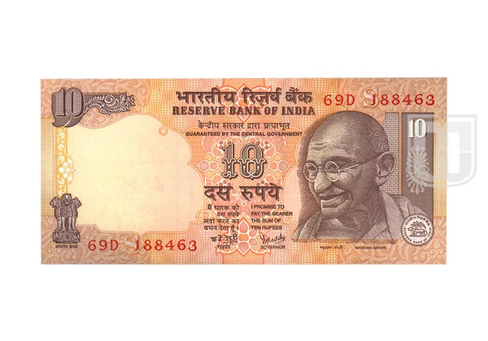 Rupees | 10-63 | O