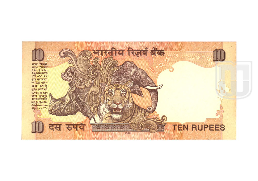 Rupees | 10-64 | R