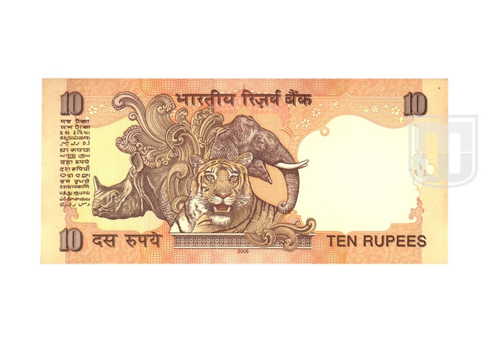 Rupees | 10-64 | R