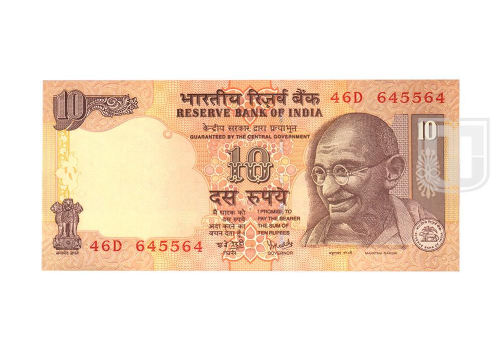 Rupees | 10-64 | O