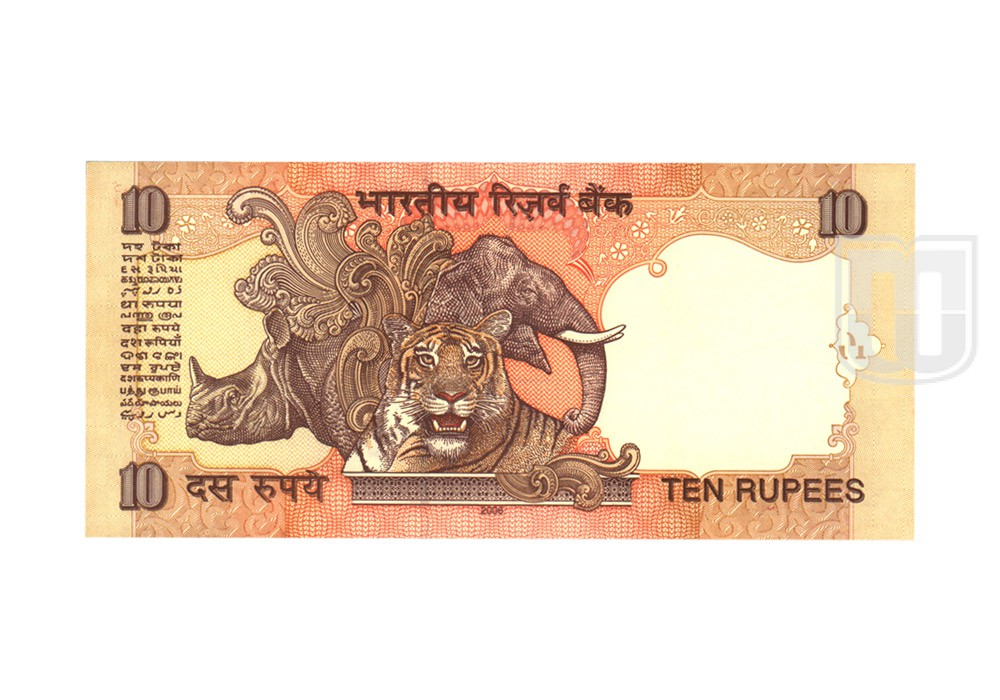 Rupees | 10-65 | R
