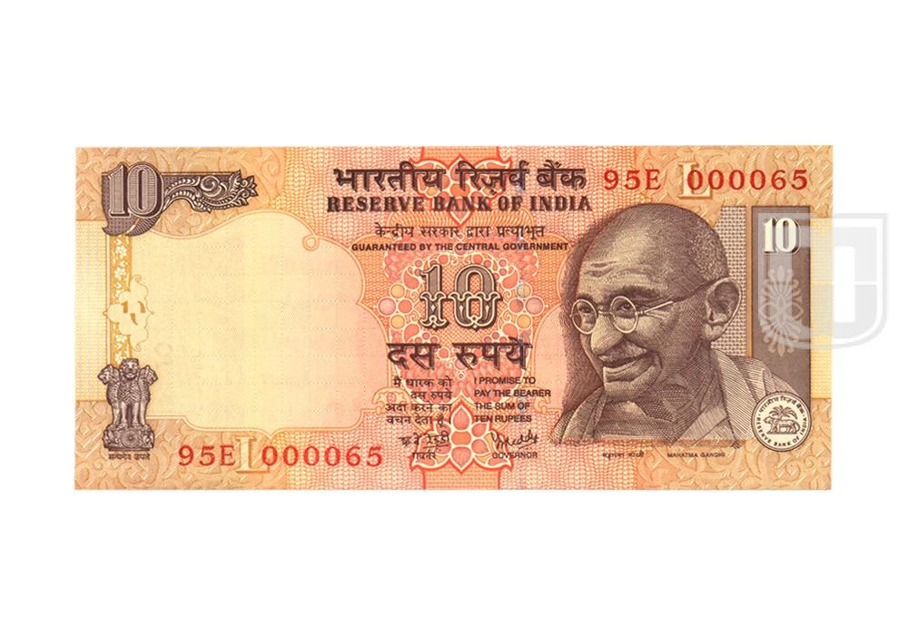 Rupees | 10-65 | O