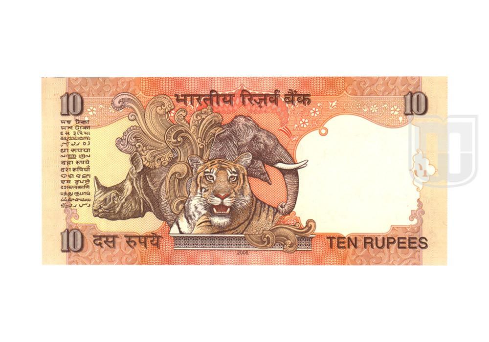 Rupees | 10-66 | R
