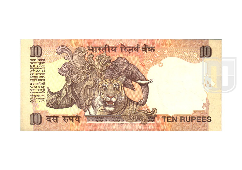 Rupees | 10-68 | R