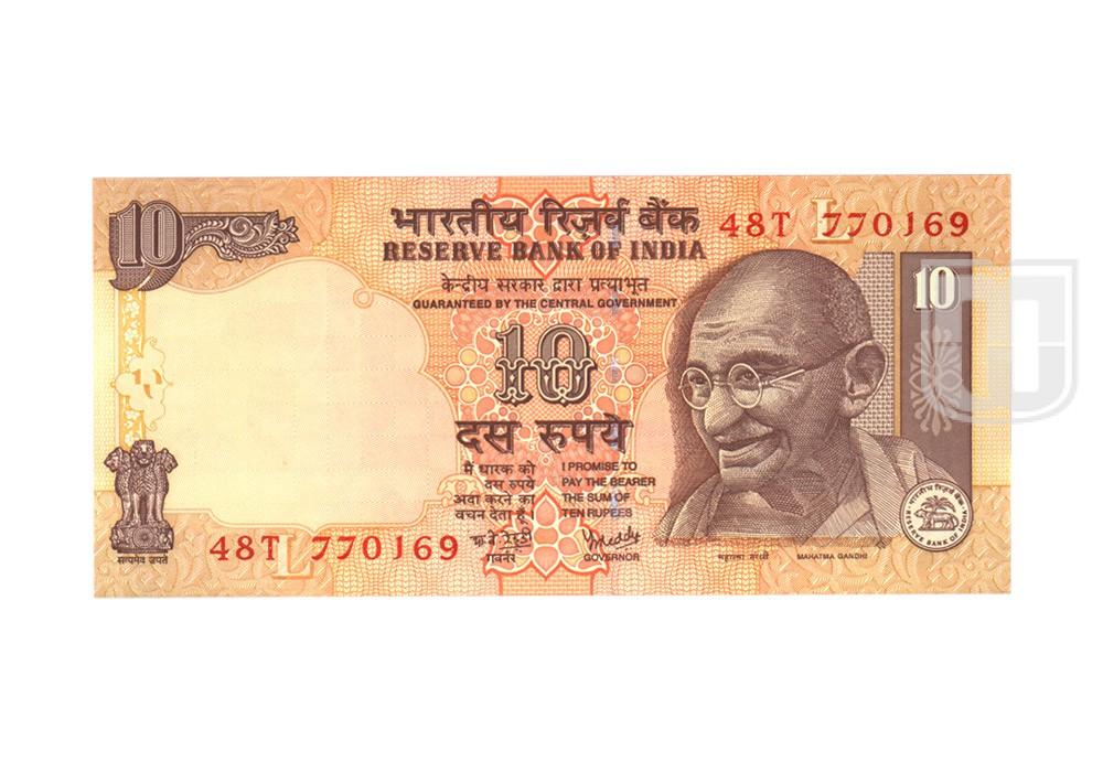 Rupees | 10-69 | O