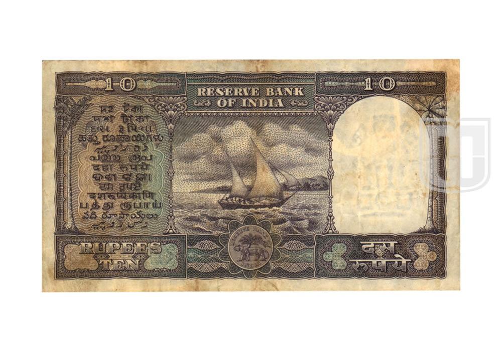 Rupees | 10-7 | R