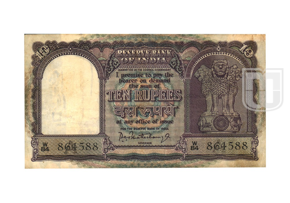 Rupees | 10-7 | O