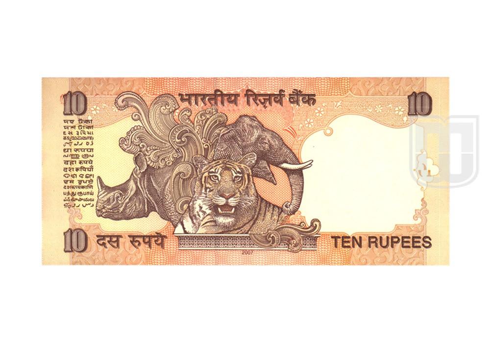 Rupees | 10-70 | R