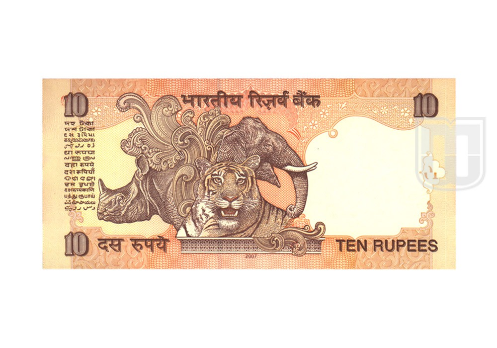 Rupees | 10-72 | R