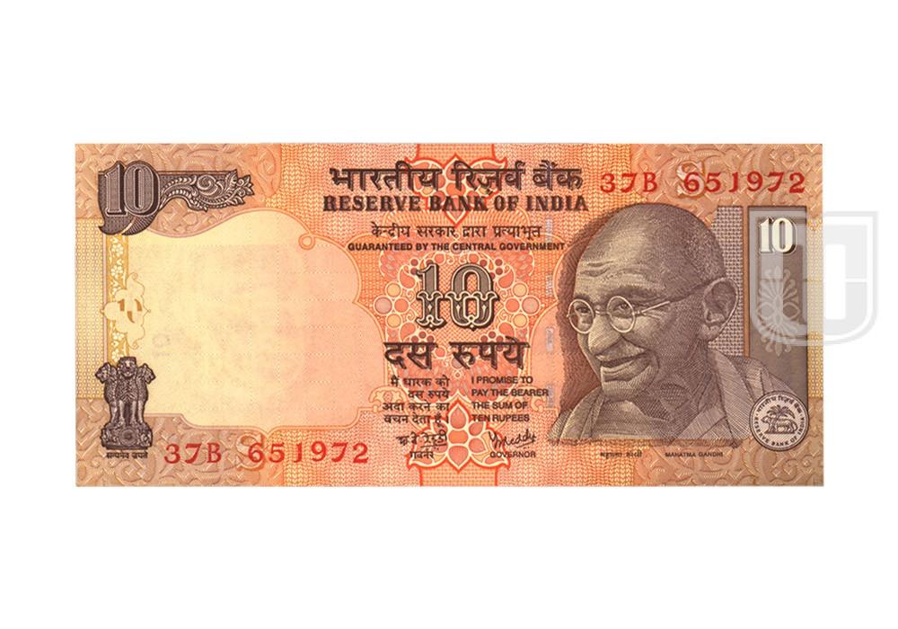 Rupees | 10-72 | O