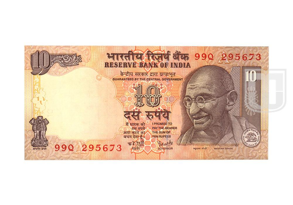 Rupees | 10-73 | O