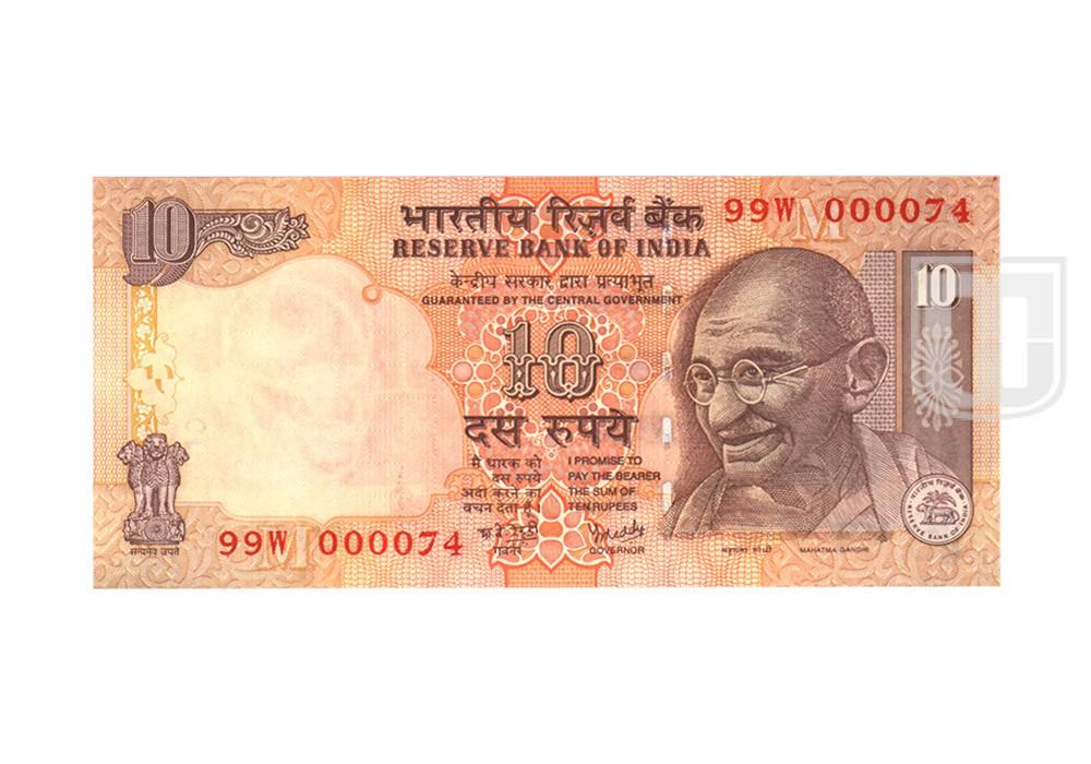 Rupees | 10-74 | O