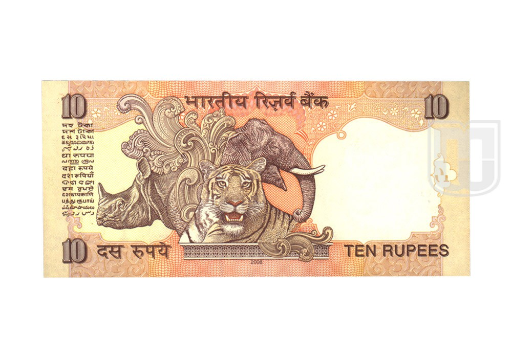 Rupees | 10-77 | R