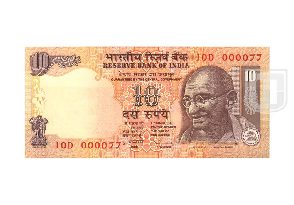 Rupees | 10-77 | O