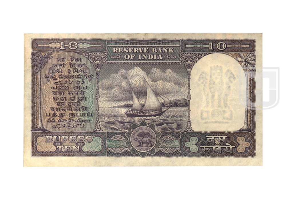 Rupees | 10-8 | R