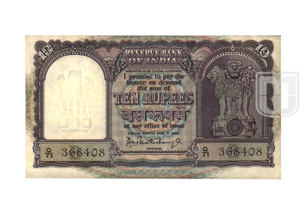 Rupees | 10-8 | O