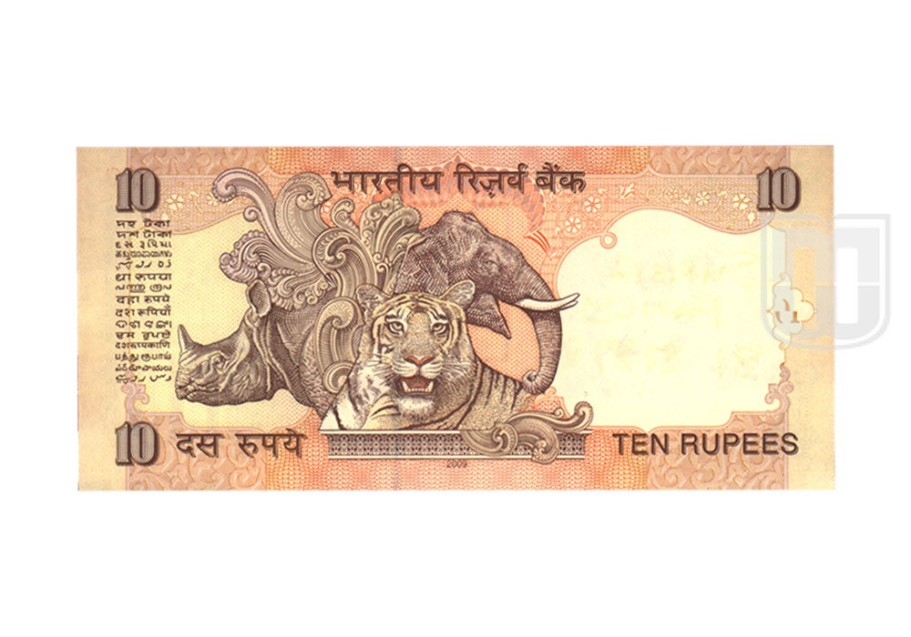 Rupees | 10-81 | R