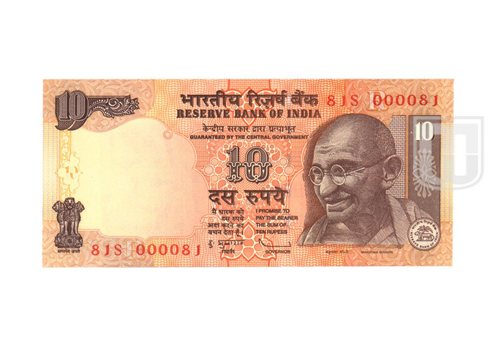 Rupees | 10-81 | O