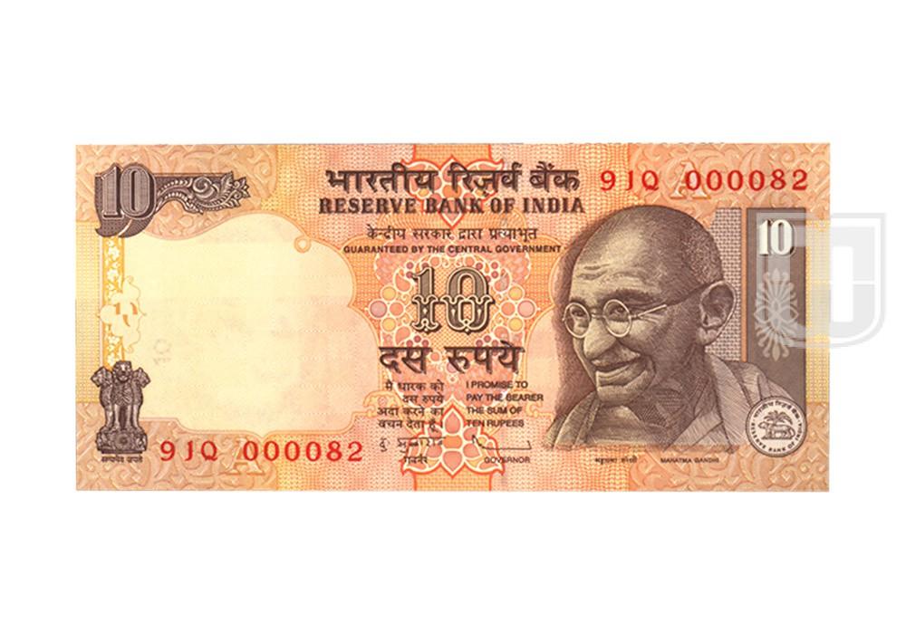 Rupees | 10-82 | O