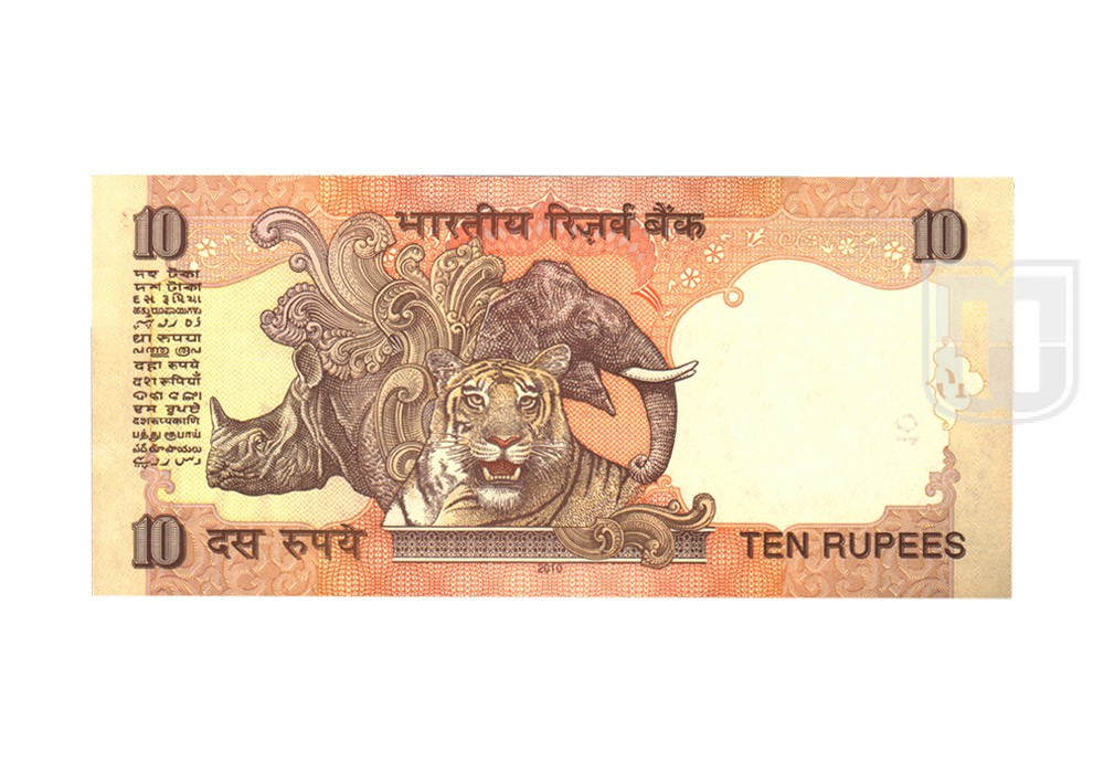 Rupees | 10-83 | R