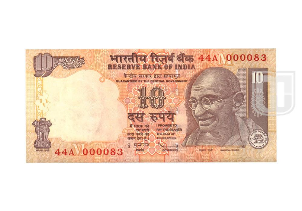Rupees | 10-83 | O