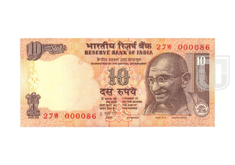 Rupees | 10-86 | O