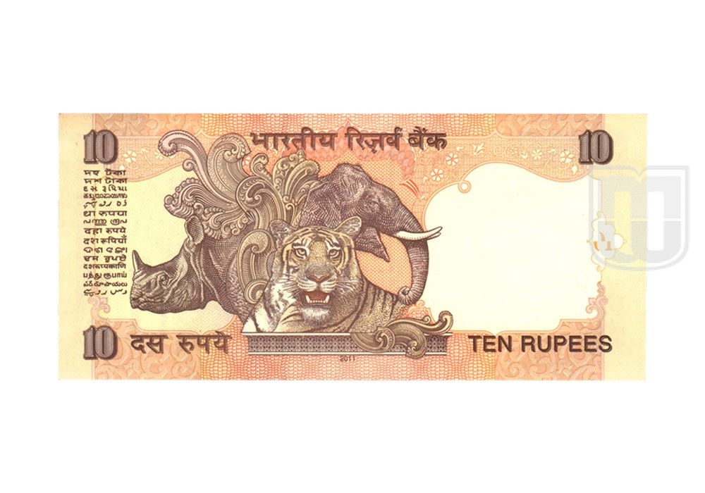 Rupees | 10-87 | R