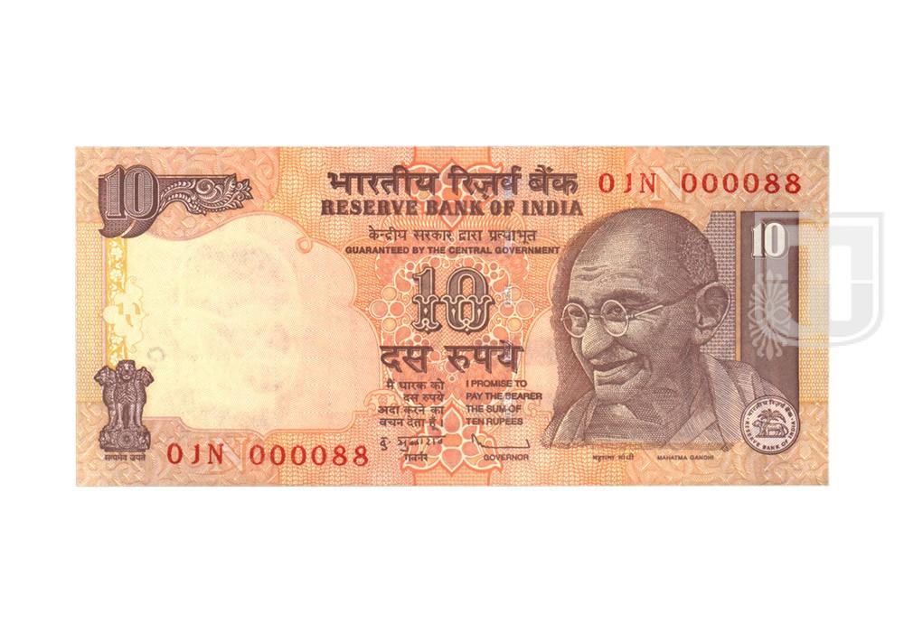 Rupees | 10-88 | O