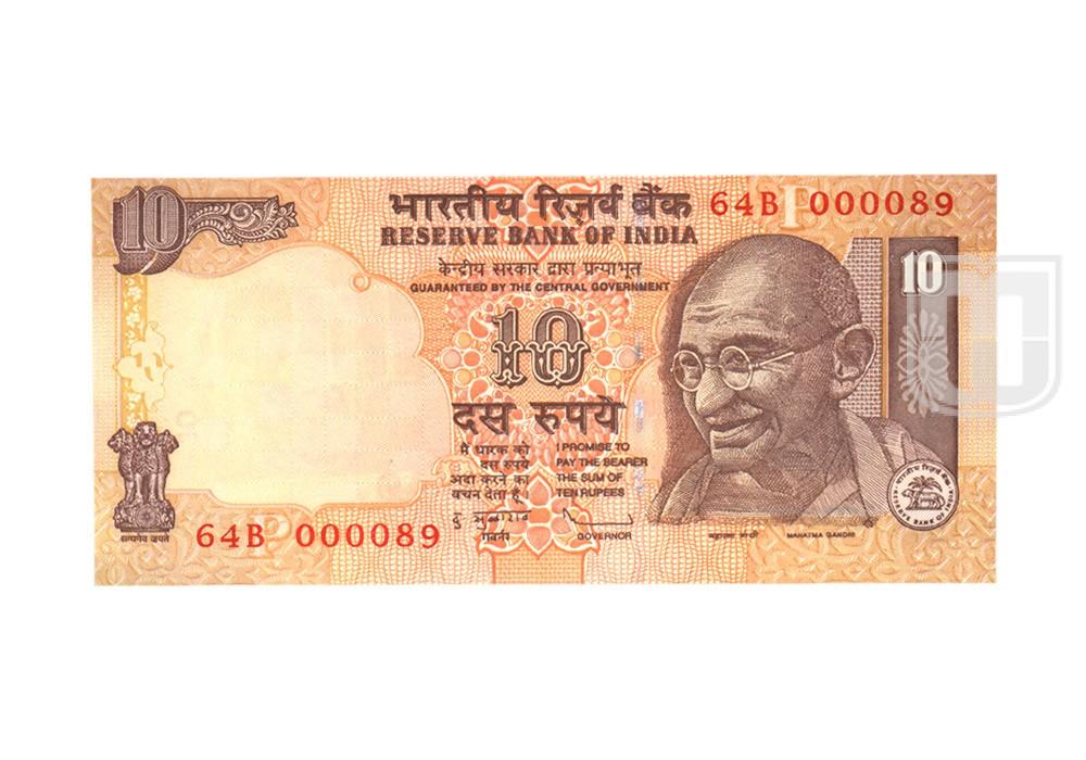 Rupees | 10-89 | O