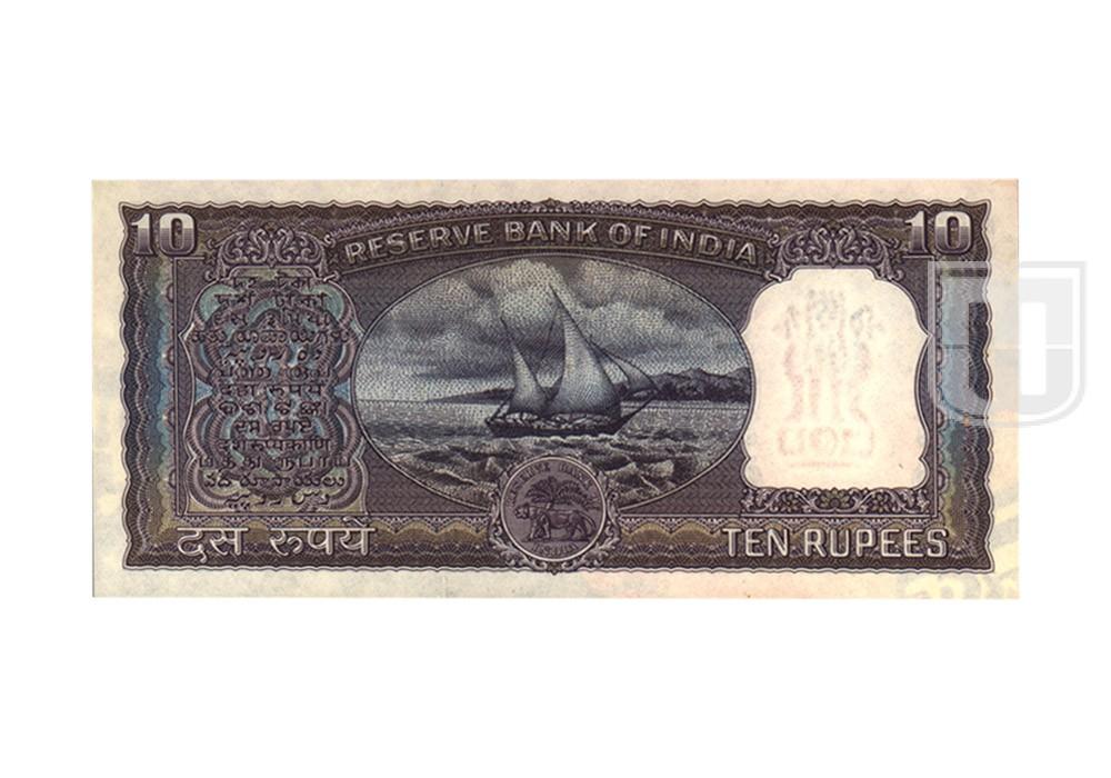 Rupees   10-9   R