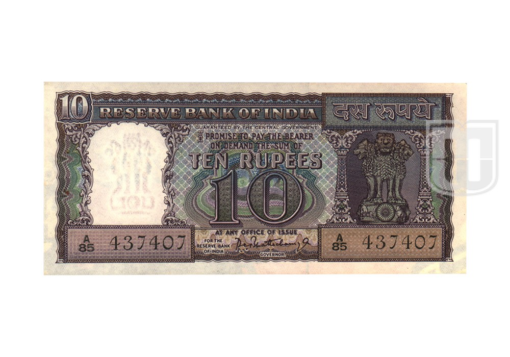 Rupees | 10-9 | O