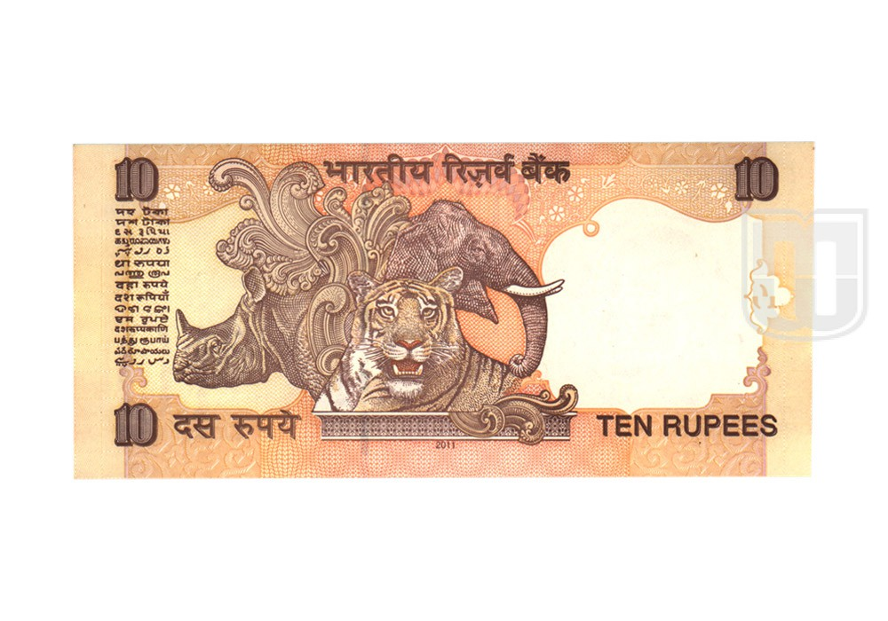 Rupees | 10-90 | R