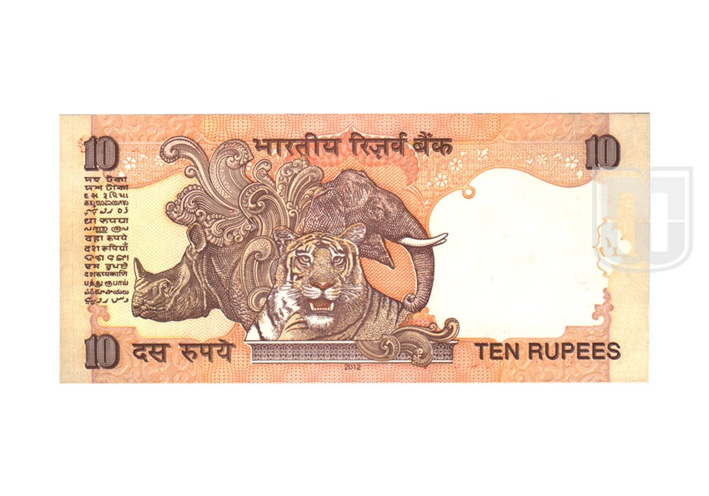 Rupees | 10-91 | R