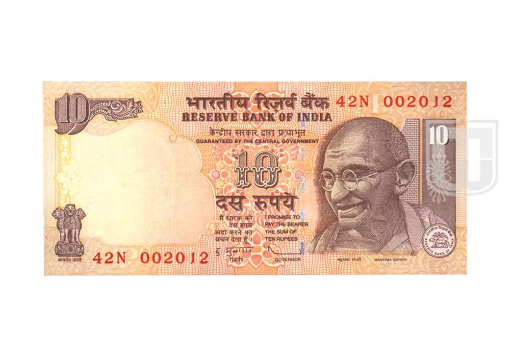Rupees | 10-91 | O