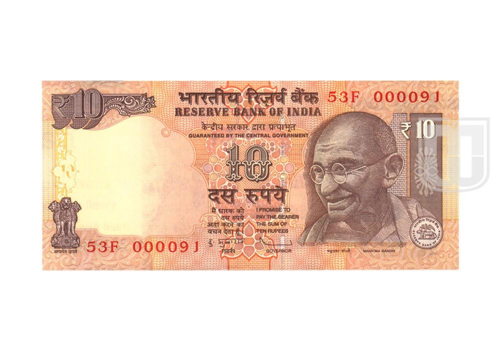Rupees | 10-92 | O