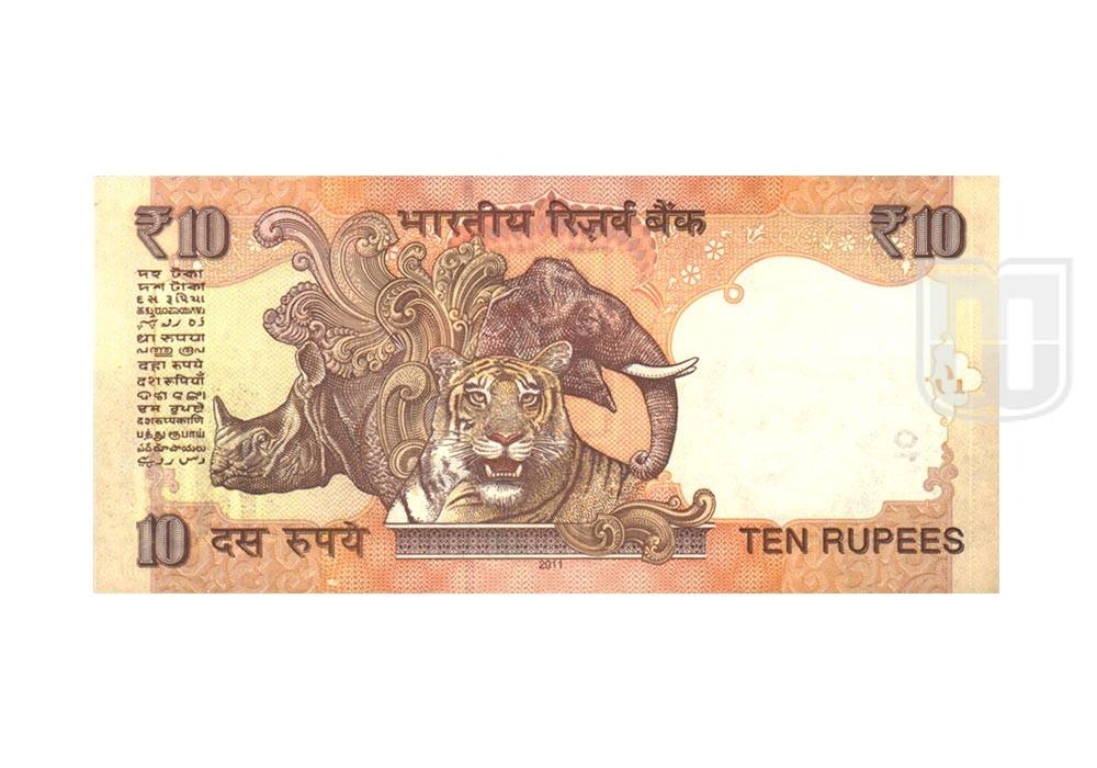 Rupees   10-93   R
