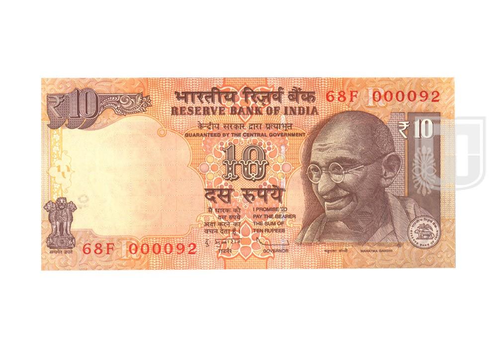 Rupees | 10-93 | O