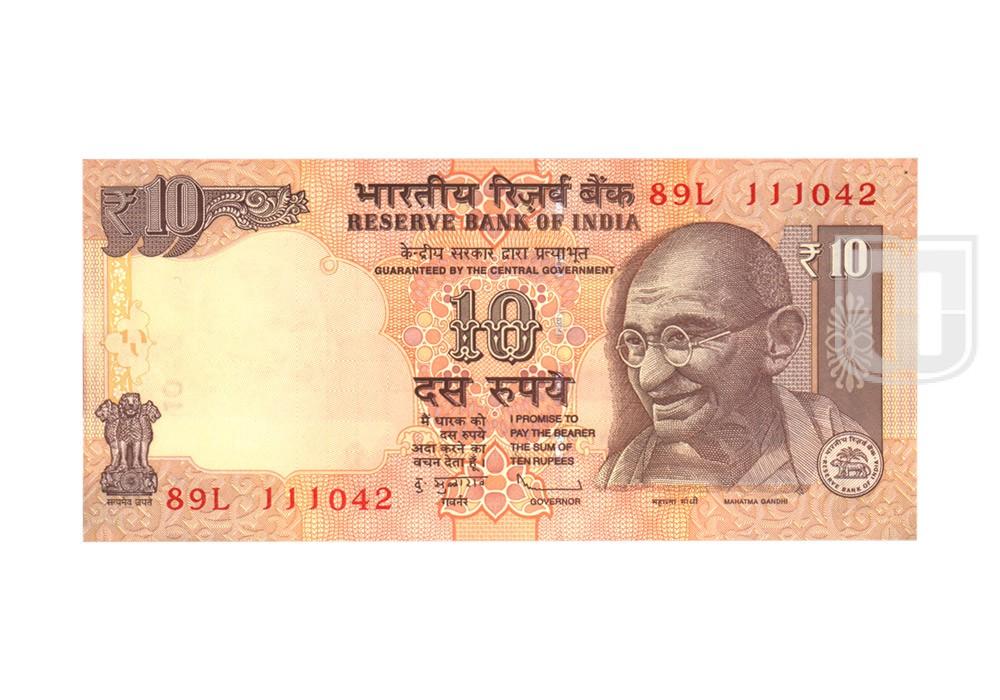Rupees | 10-94 | O