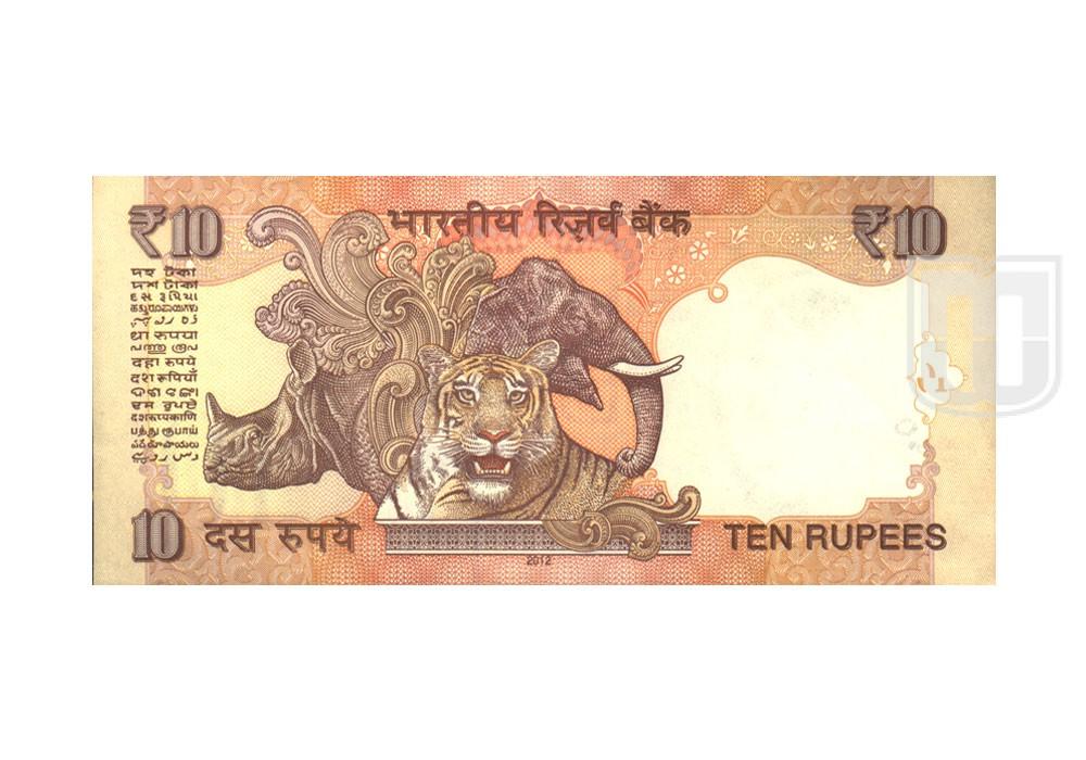 Rupees   10-95   R